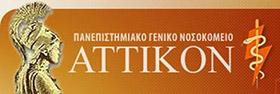 attiko_logo